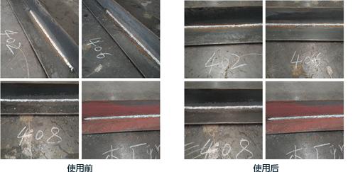 8   焊接防飞溅涂料   的工件表面焊渣与焊件分开且减少了焊接时飞溅物